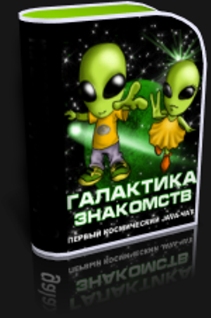 баду сайт знакомств на русском языке полная версия бесплатно